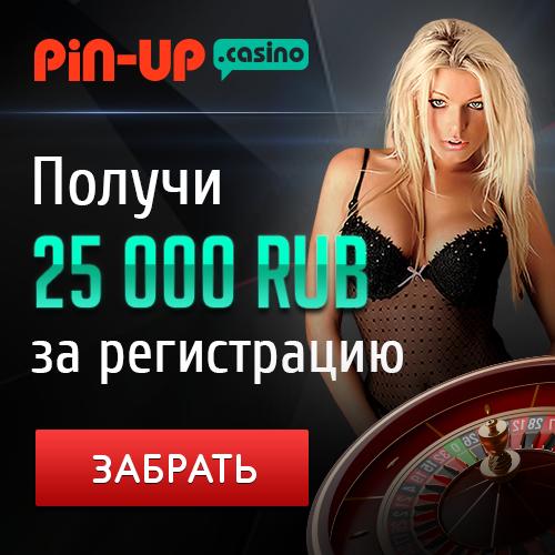 Casino sign up no deposit bonus