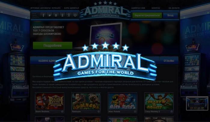 Hoyle casino games скачать бесплатно одним файлом