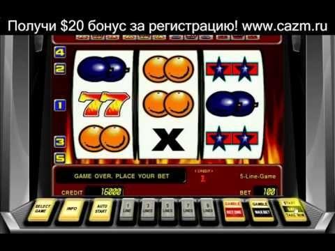Игровые автоматы купюроприемники free roulette casino online