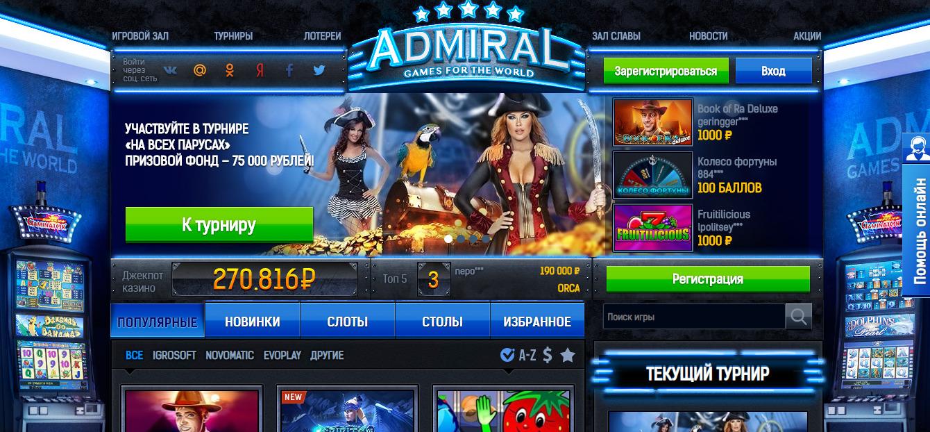 Мобильная версия казино х ком