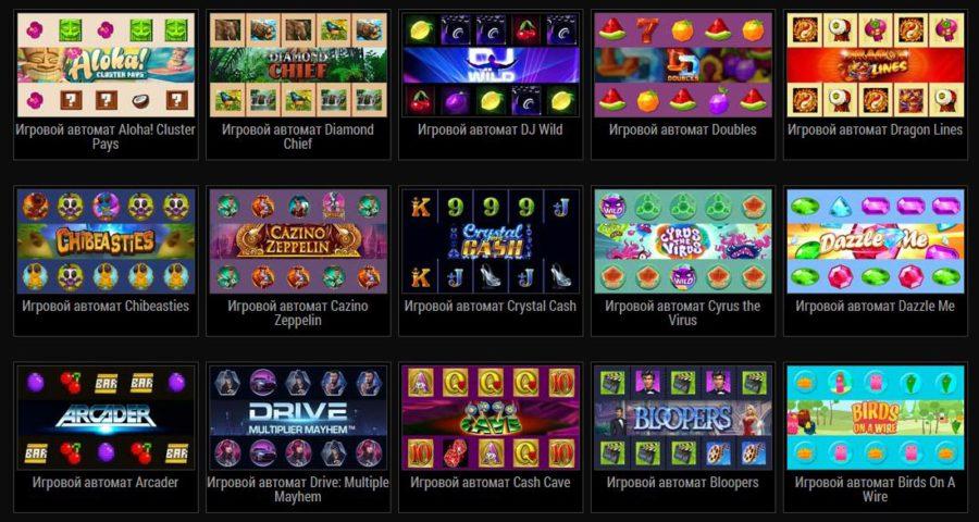 бесплатные фрибеты игровые автоматы