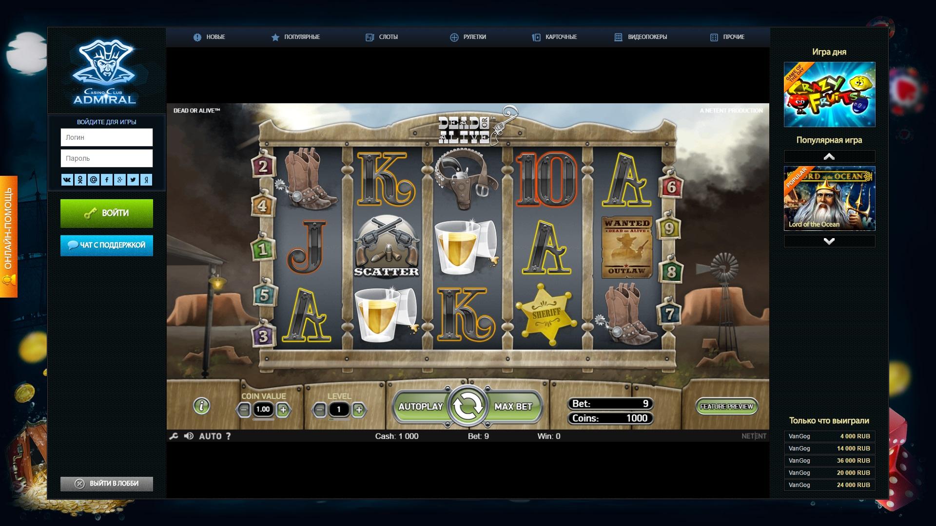 Игровые автоматы онлайн бесплатно лошади играть online casino games for free