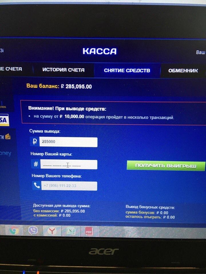 Онлайн казино без депозита с выводом денег