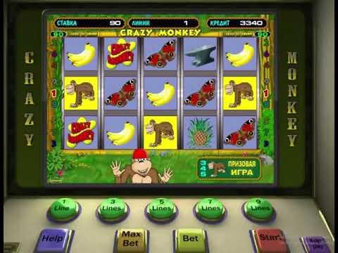 Скачать европейское казино