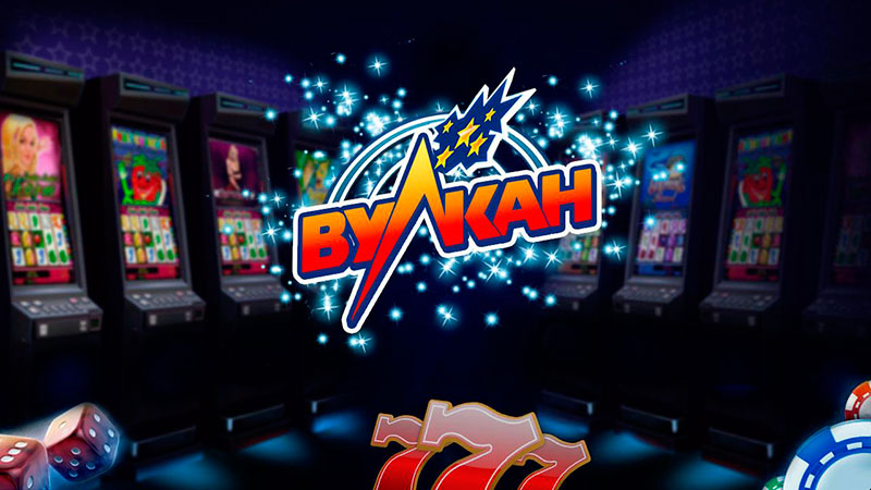 Играть бесплатно в автоматы игровые ешки сходка воров в авторитете в москве казино