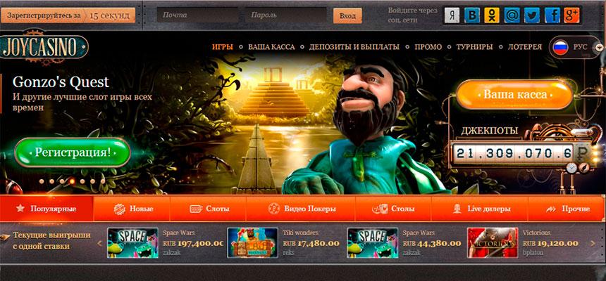 Игровые автоматы онлайн с бонусом при регистрации