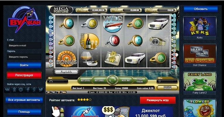 Вулкан игровые играть на деньги