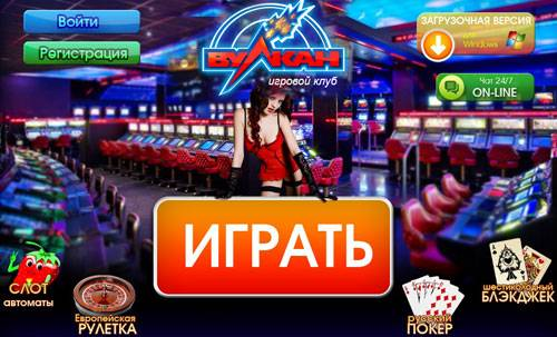 Игровой автомат капитан джек рейтинг слотов рф мультик про персонажа из игрового автомата