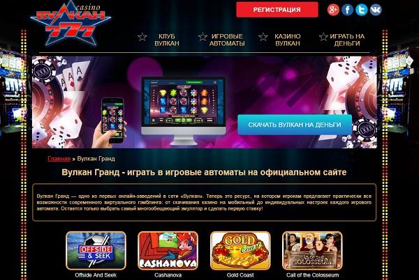 Скачать на телефон приложение русская рулетка
