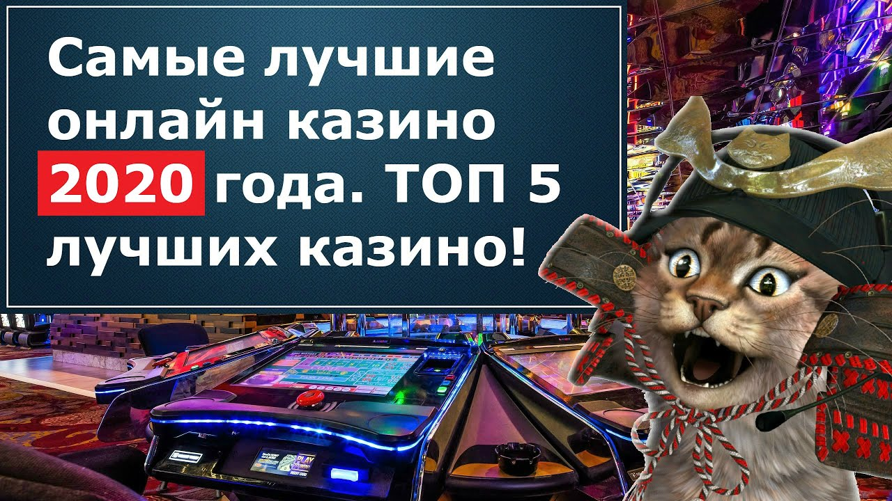Скачать multi gaminator игровые автоматы бесплатно и без регистрации