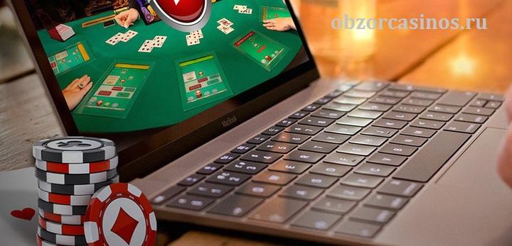 казино лудовод играть