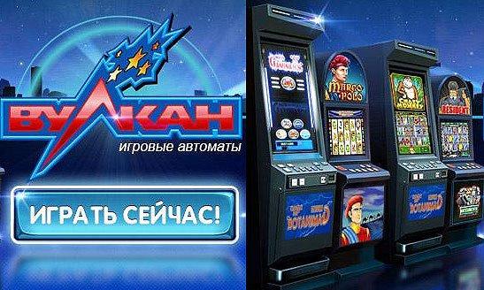 Скачать программу игровые автоматы базар бесплатный игровой автомат