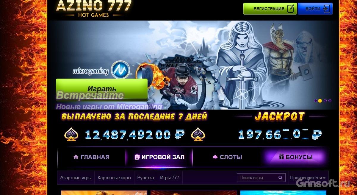 Казино вулкан с демо счетом игровые автоматы онлайн бесплатно рейтинг