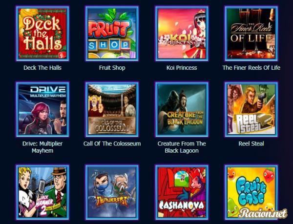 Игровые автоматы гладиатор играть онлайнi карты играть онлайн cs