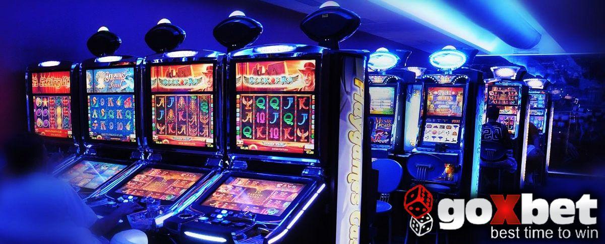 Бесплатные эмуляторы игровых автоматов сачать