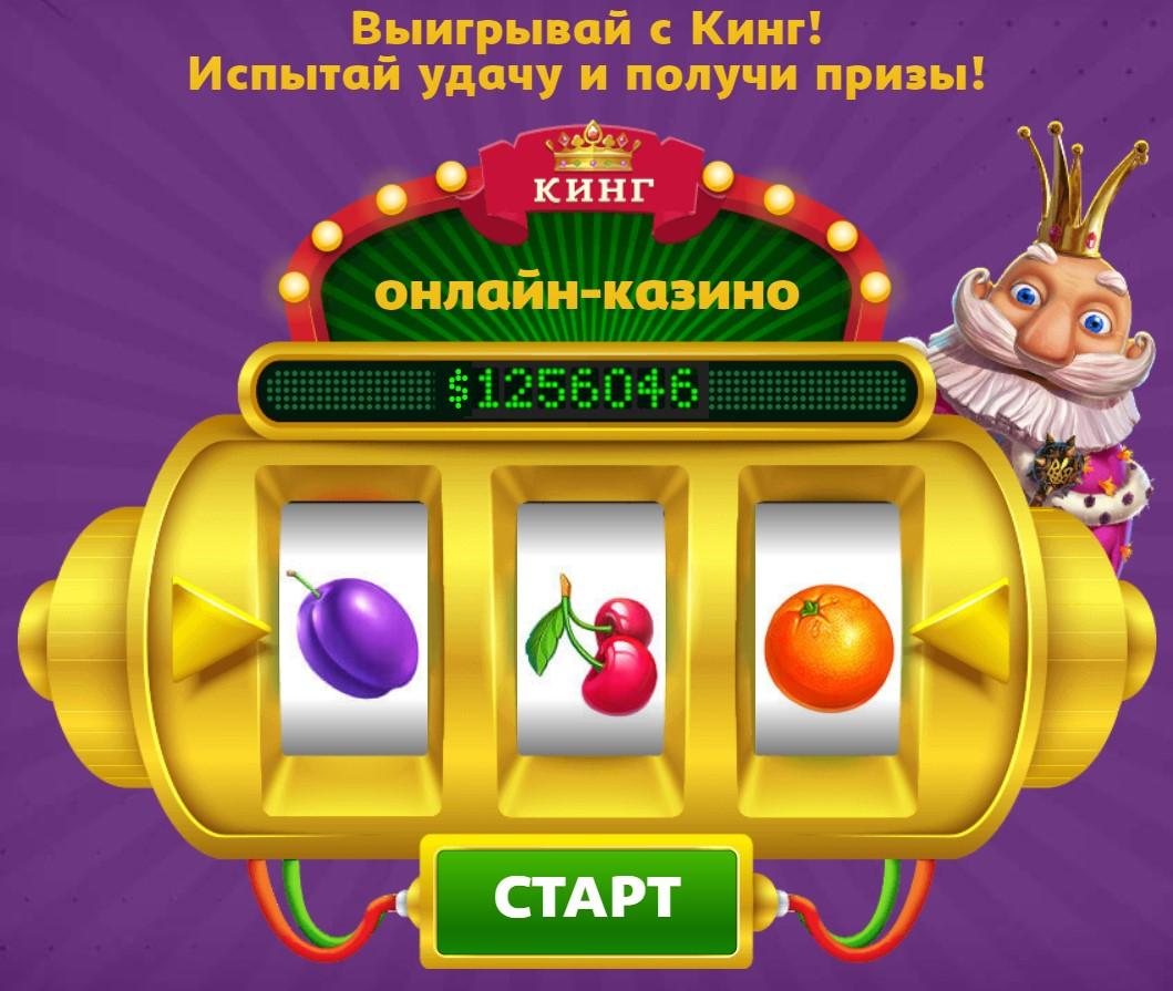 Прога игровые автоматы
