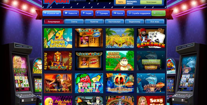 Игровые автоматы слотозал онлайн бесплатно аппараты игровые resident