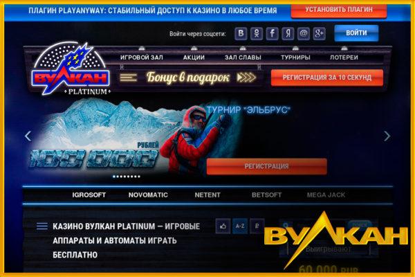 Игровые автоматы онлайн на деньги киев