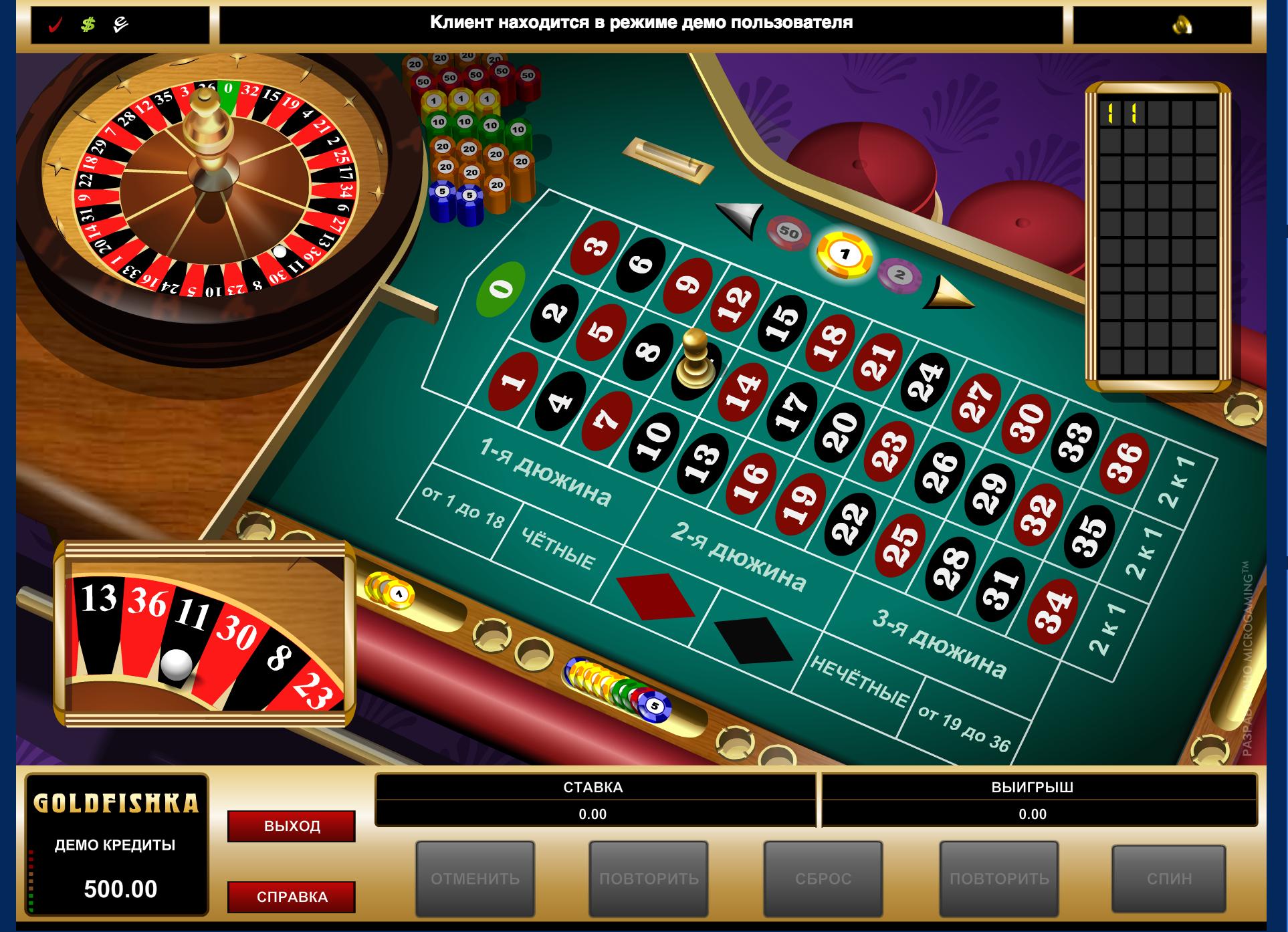 игра онлайн игровые автоматы капитан джек играть бесплатно