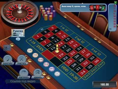 игровой автомат покер барабан