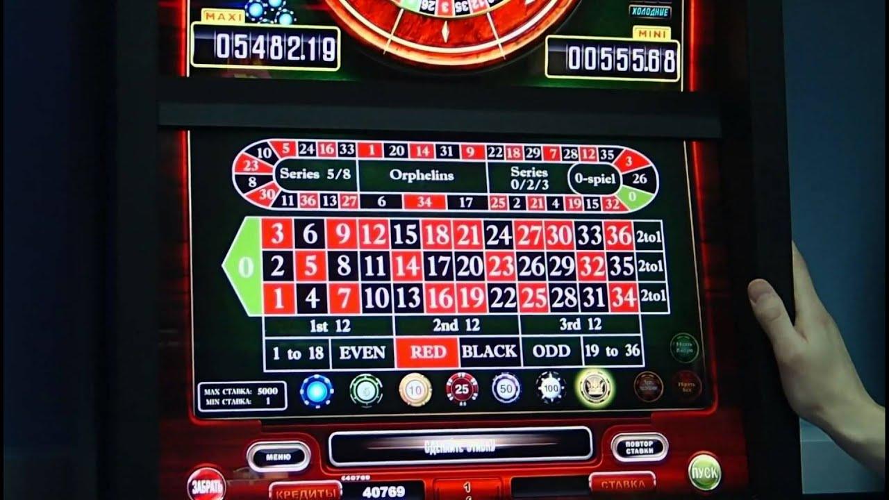 Игровые автоматы диамантик играть онлайн бесплатно