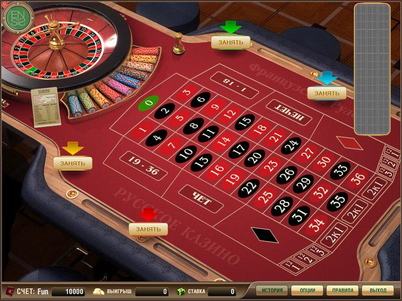 Игровые автоматы онлайн американ покер приложение рулетка для заработка денег