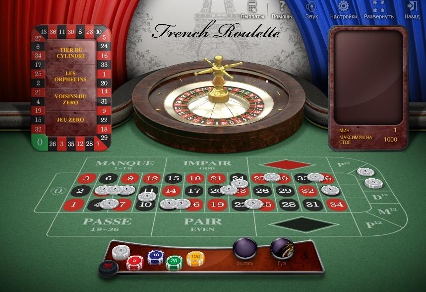 Интернет казино заработок отзывы